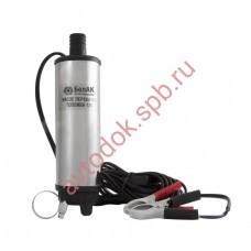 Насос для перекачки топлива (солярки) 12в d50мм. 35 л/мин. съёмный фильтр БЕЛАК
