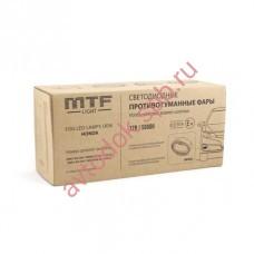 Дополнительные фары MTF светодиодные (штатн.) Honda линза 12В, 10Вт, 5000K, ЕСЕ R19, E4