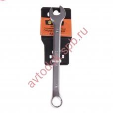Ключ комбинированный PRO 13мм CRV на держателе