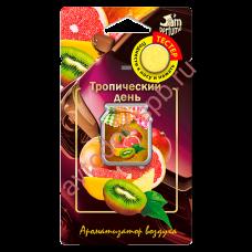 """Ароматизатор FOUETTE мембранный J-10 """"Тропический день"""" серии """"Jam perfume"""""""
