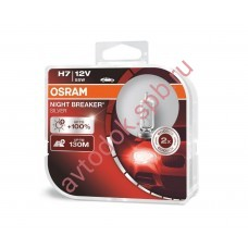 Лампа OSRAM H7 12V- 55W (PX26d) Night Breaker Silver (2шт) DuoBox