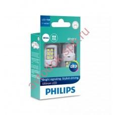 """Светодиодная лампа """"Phillips"""" W21вт 2шт 12/24V (W3х16d) LED WHITE"""