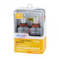 """Светодиодные лампы """"MTF"""" Н11/H9/H8/H16 Active Night  (2шт. к-т) 4500К 1600lm"""