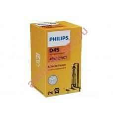 Лампа газоразрядная (ксенон) PHILIPS D4S 4600K XENON VISION 42V