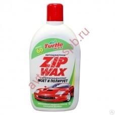 Автошампунь Zip Wax суперконцентрат с воском 1,0л