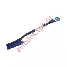 Щетка сметка со скребком и мягкой ручкой 88см синяя MEGAPOWER