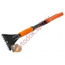 Щетка для снега со скребком и мягкой ручкой 57см АВТОСТОП