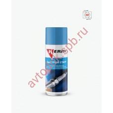 KERRY Стартовая жидкость 520мл