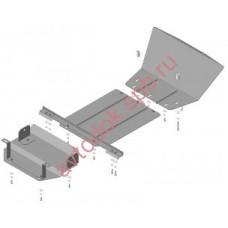 Защита двигателя 2123 2мм сталь,КПП,РК