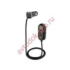 Зарядное устройство универс.автомобильное с проводом  CH-U3-4 (4 USB (2,4А+3,4А), кабель 1,8м) WIIIX