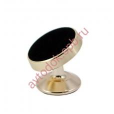 Держатель телефона/смартфона магнитный на торпедо HT-48Tmg-METAL-G золотистый