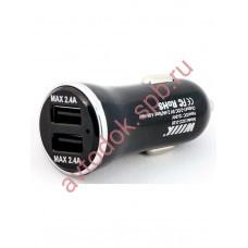 Зарядное устройство для моб. устройств в прикур. c 2 USB UCC-2-36-QC2.4