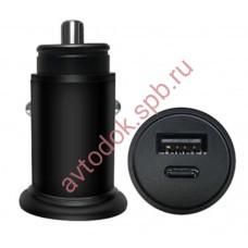 Зарядное устройство для моб. устройств с кабелем 2м  USB Lightning - USB TypeC UCC-2-40-CB-711bU8(2.