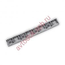 Грузы самоклеющиеся свинцовые 5g х4 + 10g х4 (50 шт/уп) ширина 15мм