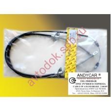 Трос ручного тормоза 2101 длинный ANDYCAR
