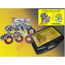 Подшипники раздаточной коробки 2123 до 2110г. к-т (полный) ANDYCAR