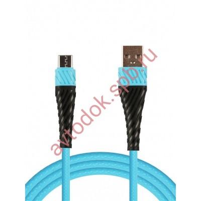 Кабель-переходник USB-micro (CB300-UMU--2A-10BU)  синий 1м.