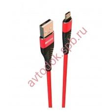 Кабель-переходник USB-micro (CB720-UMU--2A-10R) красный 1м.
