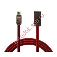 Кабель-переходник USB-micro (CB730-UMU-2A-CU-10R) медный красный 1м.