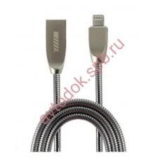 Кабель-переходник USB-Lightning (CB850-U8-Z-10B) чёрный цинк 1м.