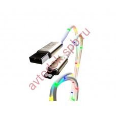 Кабель-переходник Lightning (CB930-U8-2A-Music-10W) белый светомузыка 1м.