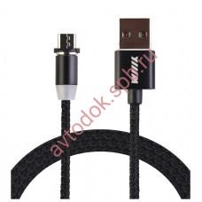 Кабель-переходник микро-USB(CBM980-UMU-10B) магнитный черный 1,0м