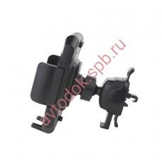 Держатель телефона/смартфона черный на вентиляцию HT-28V16
