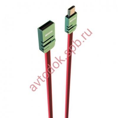 Кабель-переходник USB-Type C (CB730-UTC-2A-CU-10R) красный  1м.