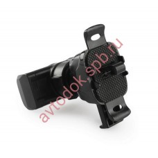 Держатель телефона/смартфона на вентиляцию черный HT-31V16