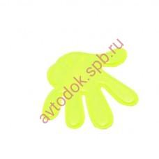 """Светоотражающий элемент наклейка """"Рука"""""""