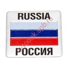 """Наклейка металлическая 3D """"Россия"""""""