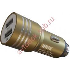 Зарядное устройство для моб. устройств в прикур. c 2 USB золотой UCC-2-17G