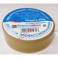 Изолента TITAN 19мм*10м ПВХ прозр. водостойкая