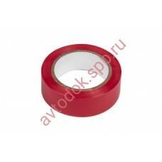 Изолента CARGEN красная 18мм х 9м (0.12мм) PROFI