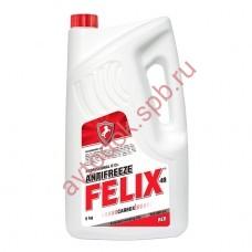 Антифриз FELIX-40 Carbox (красный) 5кг