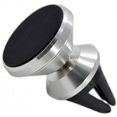 Держатель телефона/смартфона магнитный на вентиляцию HT-52Vmg-METAL-S хром