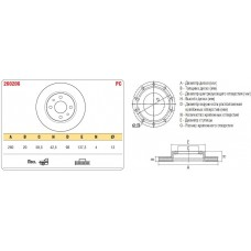 """Диск тормозной передний 2112 вент. 14"""" к-т ASP"""