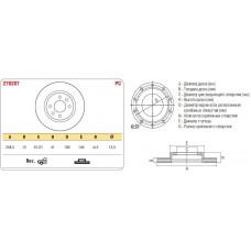 Диск тормозной передний Renault Logan, Sandero 259x12 (невентилируемый под abs) ASP