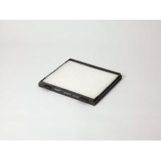 Фильтр GB-9857 салонный CHERY For a (A21); KIA Cerato II (перед установкой в KIA