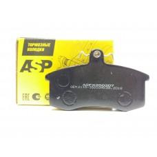 Колодки 2110 передние тормозные ASP