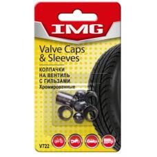 Колпачки на вентиль шины V722 CHROME с гильзами, металл (4шт)