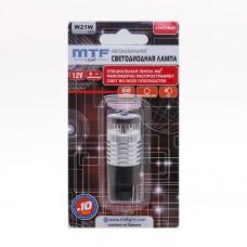 """Светодиодная лампа """"MTF"""" 12 V W21W б/ц красный,линза 360"""