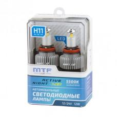 """Светодиодные лампы """"MTF"""" Н11/H9/H8/H16 Active Night  (2шт. к-т) 5500К 1600lm"""