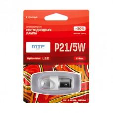 """Светодиодная лампа """"MTF"""" 12 V P21/5W Night Assistant 2.5Вт красная,блистер 1шт"""