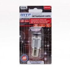 """Светодиодная лампа """"MTF"""" 12 V P21W красный,линза 360"""