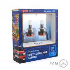 """Светодиодные лампы """"MTF"""" H7 Night Assistant (2шт. к-т) FAN 5500К"""