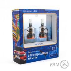 """Светодиодные лампы """"MTF"""" H7 Night Assistant (2шт. к-т) FAN 5500К Long"""
