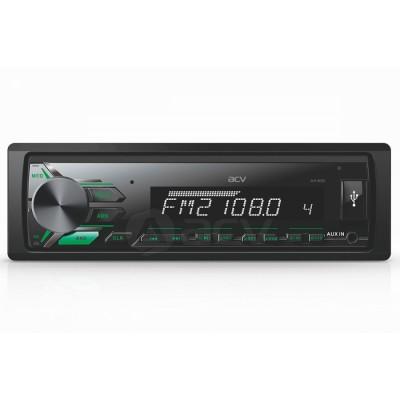 Магнитола AVS-811GD 1din/зелен/USB/AUX/SD/FM/4*50/съемная панель