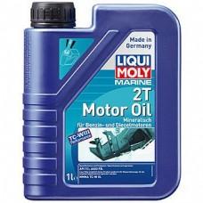 Масло Liqui Moly Marine 2T Motor Oil (минеральное) 1л