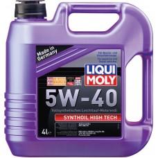 Масло Liqui Moly Synthoil High Tech 5W-40 4л SM/CF